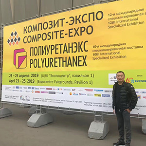 2019, Russia International Polyurethane Industry Exhibition