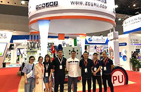 2018 China International Polyurethane Exhibition