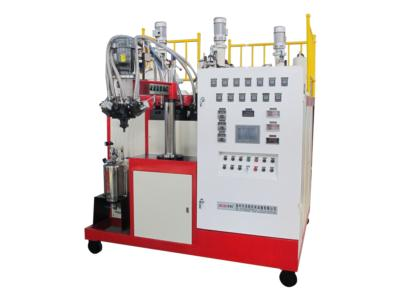 PU multifunction glue-injection machine